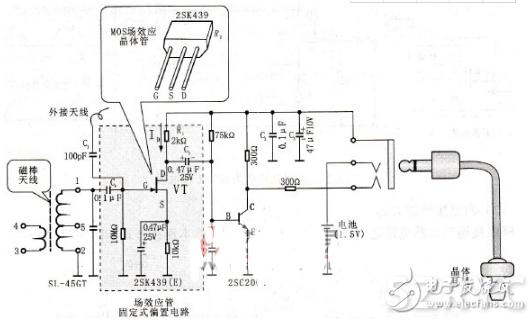 场效应管放大电路图大全(五款场效应管放大电路原理图详解)